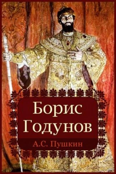 Животные из красной книги тюменской области картинки с описанием клещи разрешается